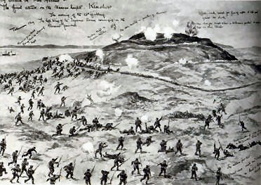 The attack on Nanshan.