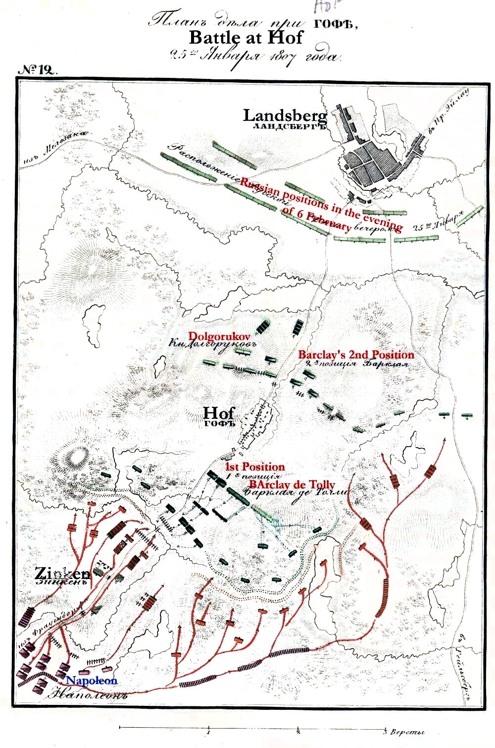 The battlefield of Hoff. (Now Dwόrzno) Map supplied by Alexander Mikaberidze