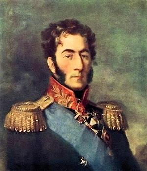 General Prince Bagration